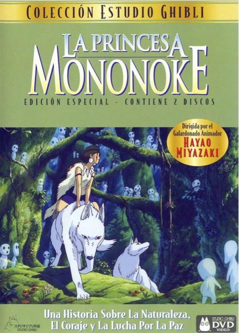 Princesa-mononoke-fundacion-cerezales